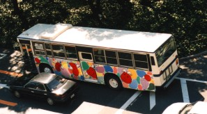 ループバス実験